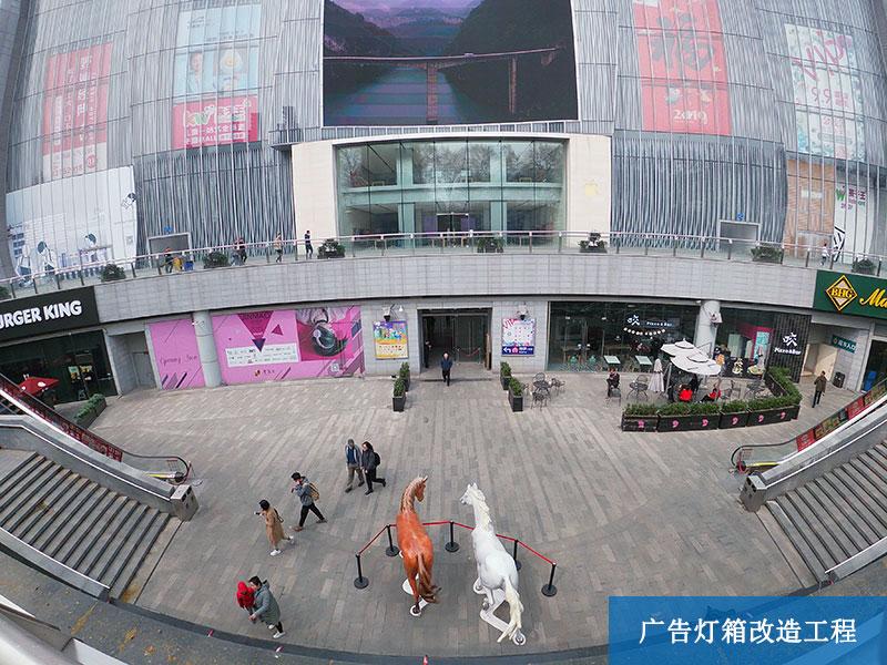 南京商场整体广告灯箱改造工程