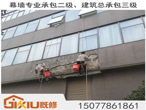 芜湖外墙维修